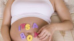 Как определить пол будущего ребенка до зачатия