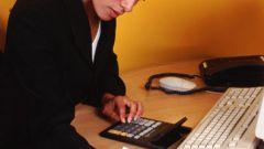 Как оформить бухгалтера на работу