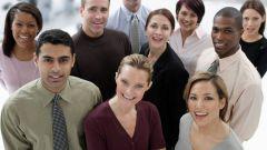 Как найти численность работников