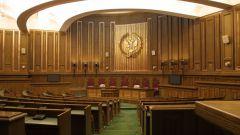 Как написать в верховный суд