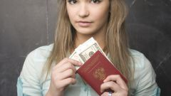 How to change the passport age