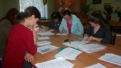 Как оформить повышение квалификации