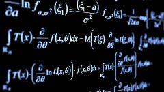 Как выучить высшую математику