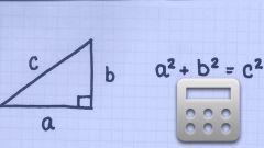 Как найти сторону квадрата, если известна его диагональ