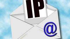 How to find ip by email