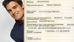 Как оформить приглашение в Россию иностранцам