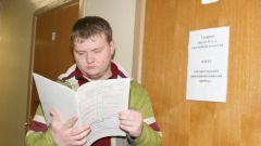 Справка из военкомата: как получить документ