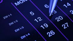 Как определить день именин