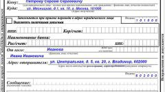 How to fill out postal order
