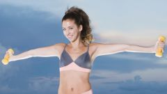 Как укрепить плечи