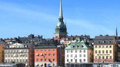 Как получить вид на жительство в Швеции