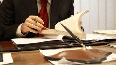 Как написать заявление прокурору