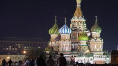Как получить гражданство в Москве