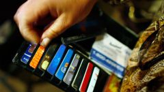 Как узнать счет кредитной карты