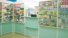 Как организовать аптеку