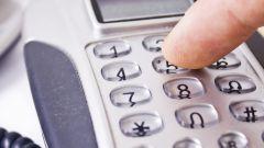 Как узнать скрытый мобильный номер
