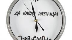 Как перевести дни в часы