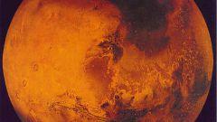 Как увидеть Марс в 2017 году