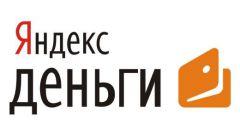 Как восстановить пароль Яндекс.Деньги