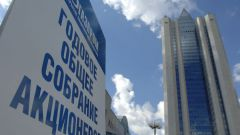 Как приобрести акции Газпрома