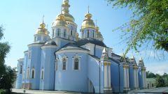 Как провести выходные в Киеве