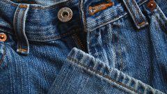 Как складывать джинсы