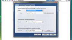 Как сделать Оперу основным браузером