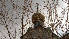 Как прийти к православию