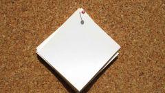 Как загадать желание на бумажке