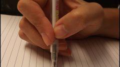 Как научиться каллиграфии