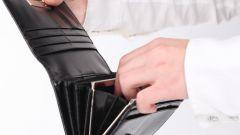 Зарплата: как правильно рассчитать и начислить