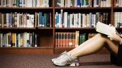 Как сделать ссылку на литературу