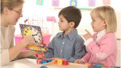 Как встать в очередь в детский сад