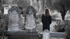 Как ответить на соболезнование