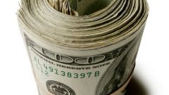 Как внести уставный капитал в ООО