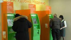 Как оплатить ЖКХ через терминал