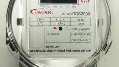 How to change the electricity meter