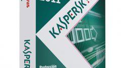 Как удалить старую лицензию Касперского