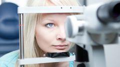 Как проверить глазное дно