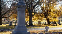 Как справиться со страхом смерти
