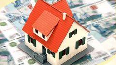Как уменьшить налог с продажи квартиры