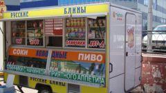 Как открыть палатку в Москве