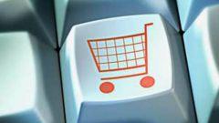 Как купить одежду через интернет