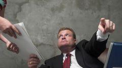 Как защитить себя от начальника