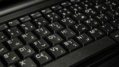Как добавить раскладку клавиатуры