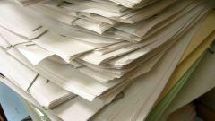 Как написать жалобу в кассационный суд