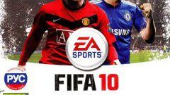 Как установить FIFA 10
