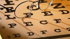 How to improve eyesight in one day