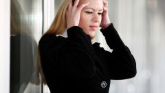 Как снять эмоциональное напряжение