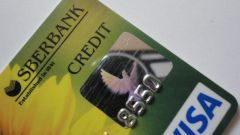 How to activate a credit card of Sberbank